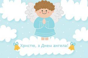 """26 березня – День національної гвардії України,""""фіолетовий"""" день та День ангела Христини"""