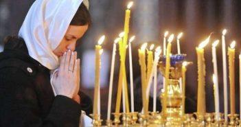 молитва служба церква