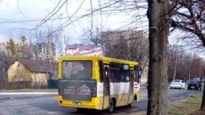 У Львові оштрафували водія маршрутки, який проїхався тротуаром