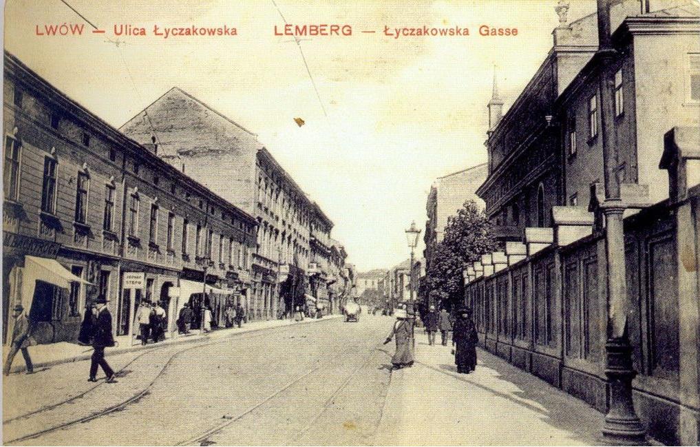 початок вулиці Личаківська. Справа – костел кларисок. Кінець XIX століття