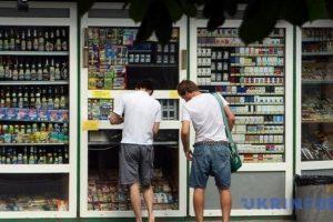 У Львові закрилась половина кіосків, де раніше торгували алкоголем, через заборону торгівлі ним