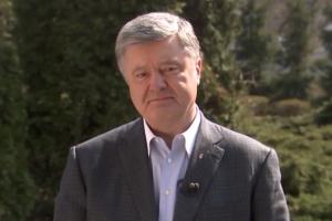 Порошенко: Україна — не номер у єгипетському готелі, як здається пану Зеленському
