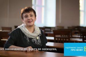 Відомі українці закликали депутатів ухвалити закон про державну мову (відео)