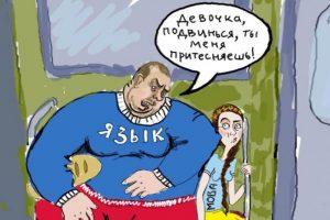 4 століття репресій. Як українську мову намагались вбити 134 рази