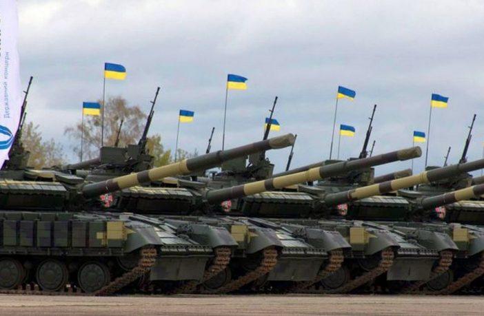 укроборонпром військова техніка танки армія військо