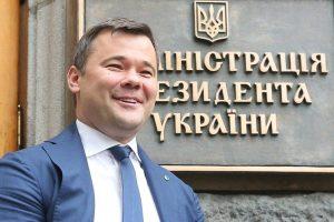 У Зеленського запропонували провести референдум щодо мирних угод з Росією