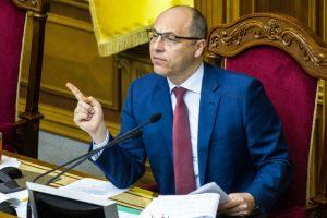 Рішення Зеленського про розпуск Ради буде оскаржене, — Парубій