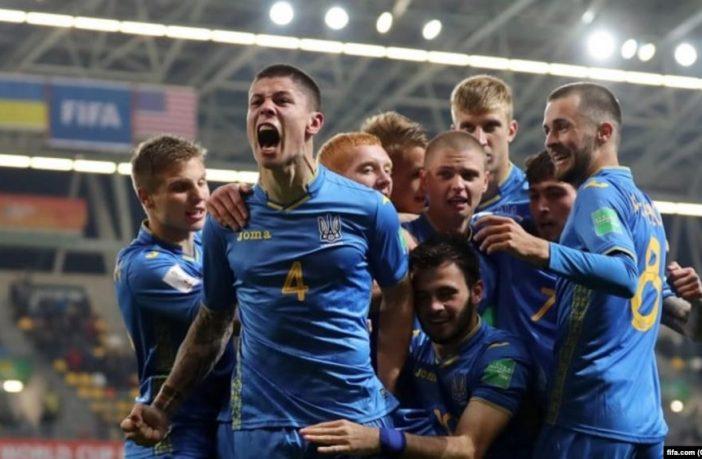 Молодіжна збірна України U-20