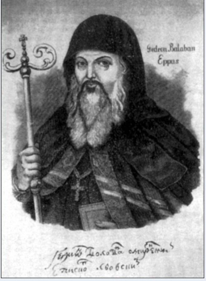 Гедеон Балабан (1530-1607рр) (http://upc.lviv.ua/index.php?option=com_content&view=article&id=27%3A2011-02-23-18-31-10&Itemid=43&lang=ru)
