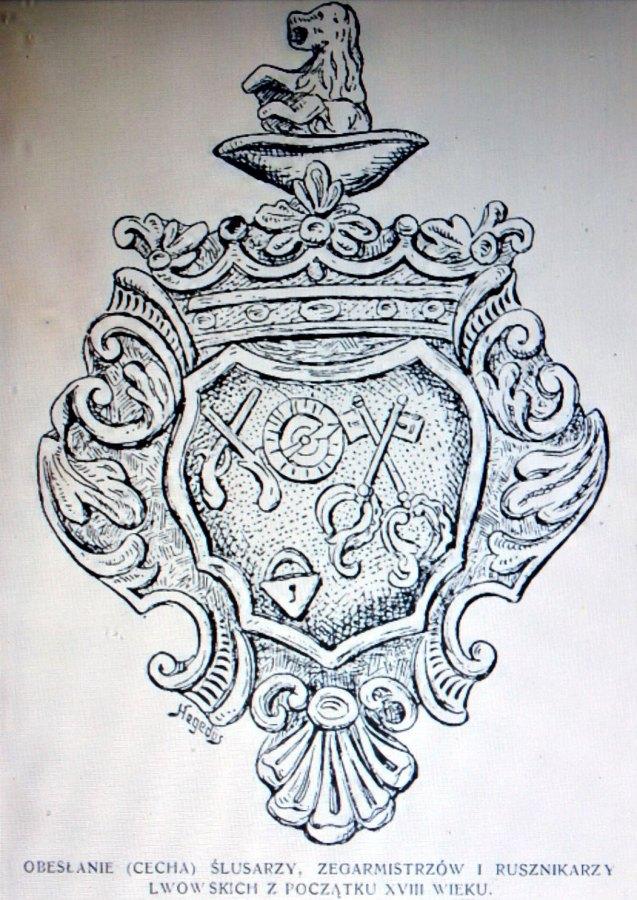 Герб цеху годинникарів (джерело фото – Ф. Яворський «Львів давній і вчорашній»)