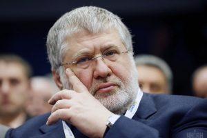 Коломойський пропонує відмовитися від співпраці з МВФ на користь грошей з Росії