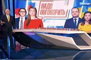"""""""Це не телеміст, а телеміна. Це – загроза для національної безпеки"""" – Святослав Вакарчук"""