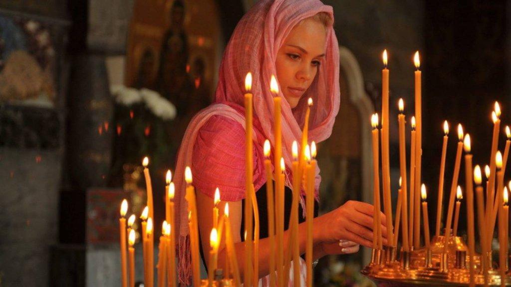 церква молитва