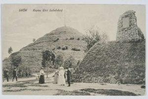 Копець Люблінської унії, або маловідома історія Високого замку