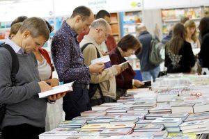 У Львові стартує 26 BookForum. Хто з відомих авторів приїде