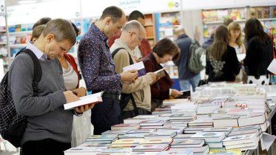 У Львові оголосили найкращі книги BookForum