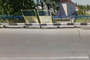 Відкриття мосту на Городоцькій у Львові перенесли