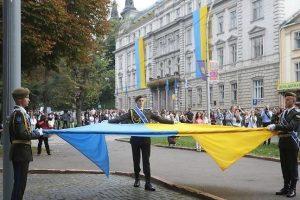 У Львові урочисто відзначили День Державного Прапора України. Фото