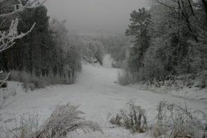 У львівському парку Знесіння відновлять гірськолижну базу