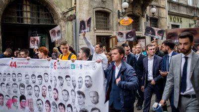Львів'ян просять підтримати українських політв'язнів
