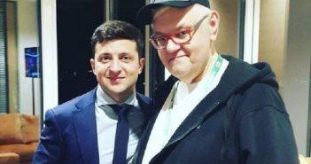 Сергій Сивохо та Володимир Зеленський