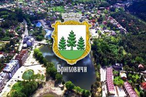 Брюховичам – 575! П'ять цікавих фактів про селище на околиці Львова