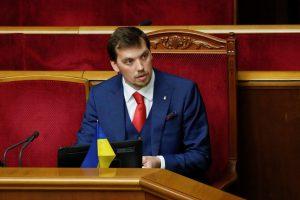 Уряд Гончарука дозволив зменшувати зарплату вчителів