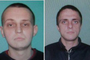 На Львівщині з в'язниці втекло двоє засуджених. Фото