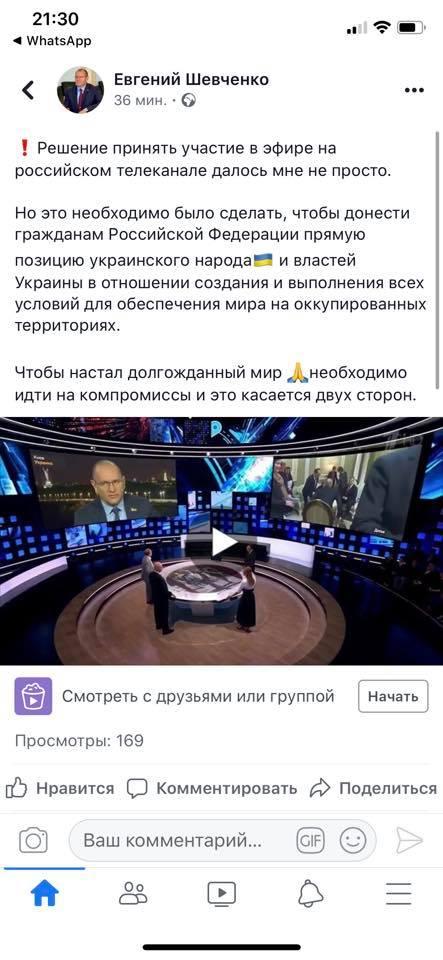 Шевченко Євген
