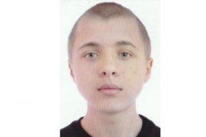 У Львові четверту добу розшукують зниклого 21-річного студента. Фото та прикмети