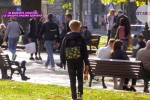 Допоможи дитині відкрити алкоголь: львів'яни провалили соцексперимент