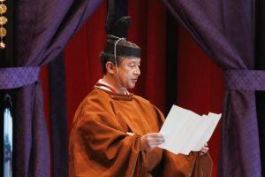 Зеленський і його дружина взяли участь в інтронізації нового імператора Японії Нарухіто. ВIДЕО