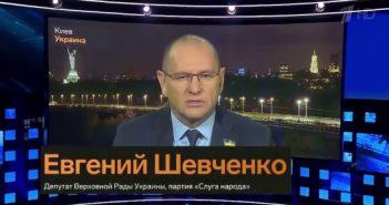 """Народний депутат від партії """"Слуга народу"""" Євген Шевченко"""