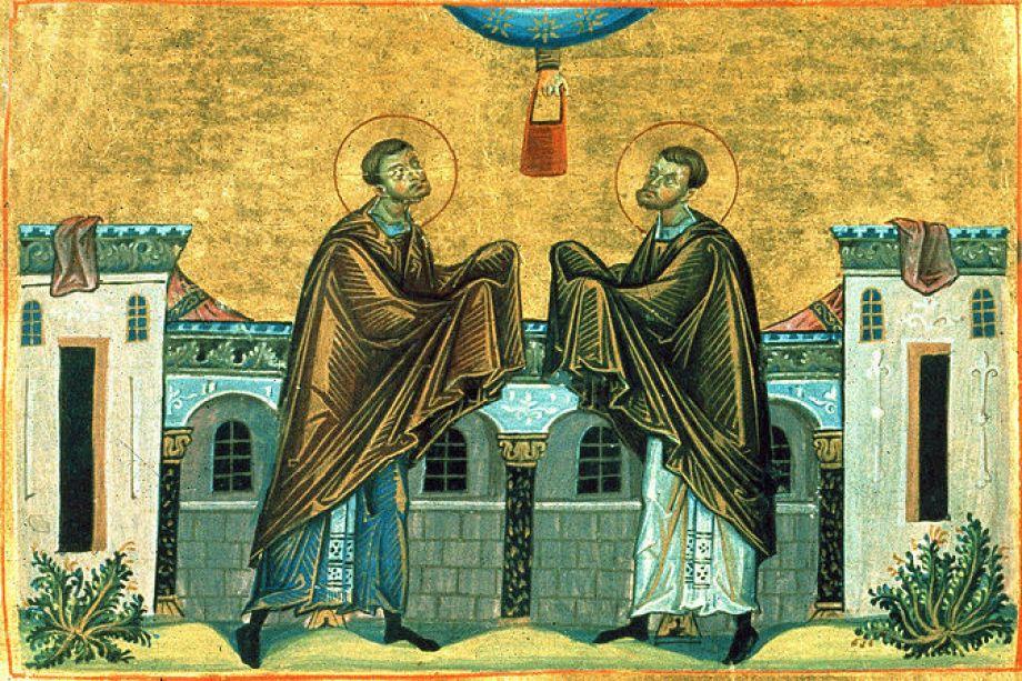 14 листопада — пам'ять святих безсрібників Косьми і Даміана