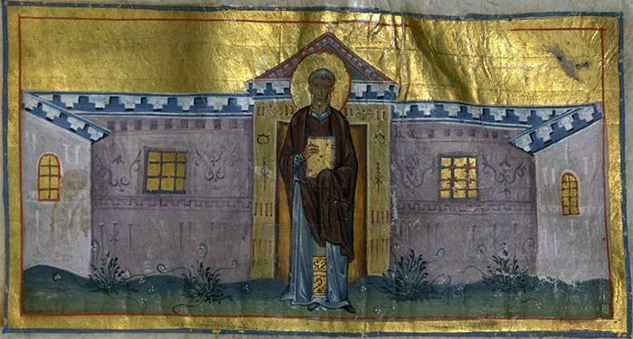 15 листопада - день пам'яті преподобного Маркіяна Киринейського