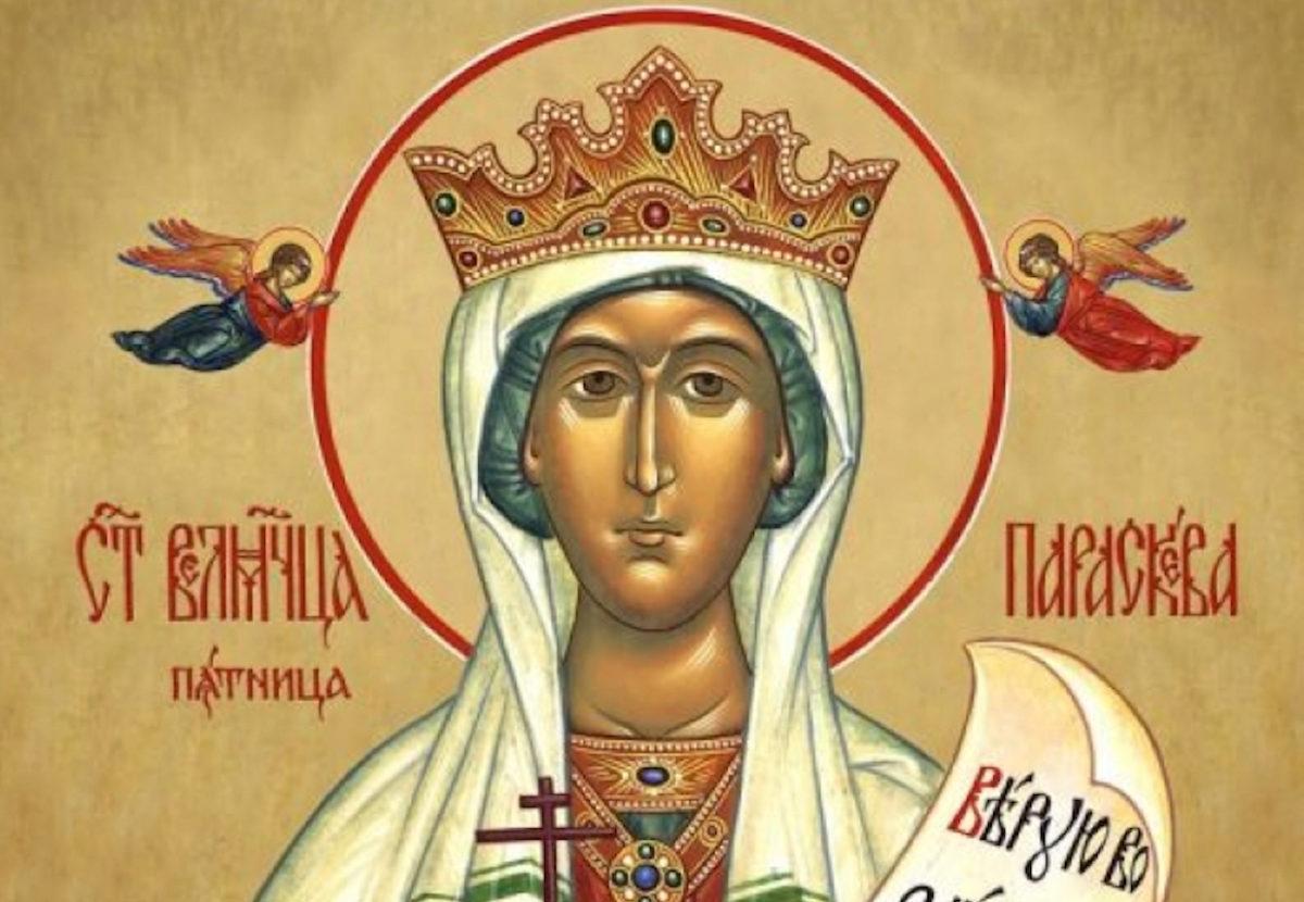 10 листопада – День Великомучениці Параскеви або Святої П'ятниці: історія, традиції, приказки