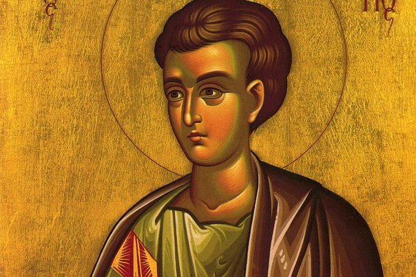 святий апостол Пилип. Філіпп, Філіппів день