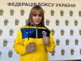 Через навушники загинула чемпіонка України з боксу