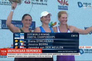 Українка Діана Димченко стала чемпіонкою світу з веслування
