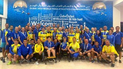 Національна паралімпійська збірна блискуче завершила змагання в Дубаї-2019