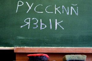 Донбасу – російську мову! Французькі друзі Путіна поставили вимогу Україні