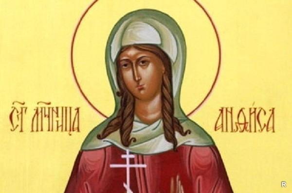 21 грудня - день мучениці Анфіси Римської