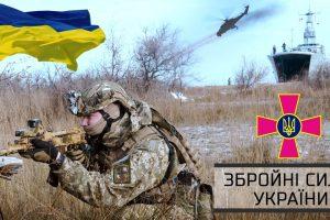 6 грудня – День Збройних сил України: історія і значення свята