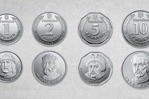 З 20 грудня в обіг вводяться монети номіналом 5 гривень. Як виглядатиме монетний ряд (фото)
