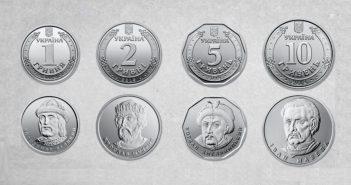 гроші монети 1 гривня 2 гривні 5 гривень 10 гривень монета