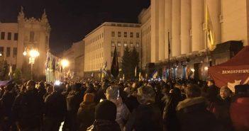 На Банковій під Офісом президента почалась акція «Нічна варта»