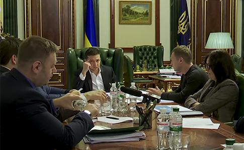 Офіс президента показав відео, як Зеленський вирішує питання тарифів