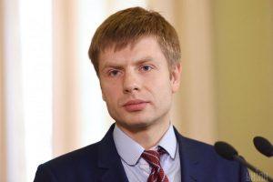 Команда Зеленського присвоїла собі заслуги Порошенка – Гончаренко