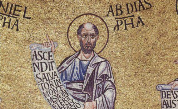 Святий пророк Авдій