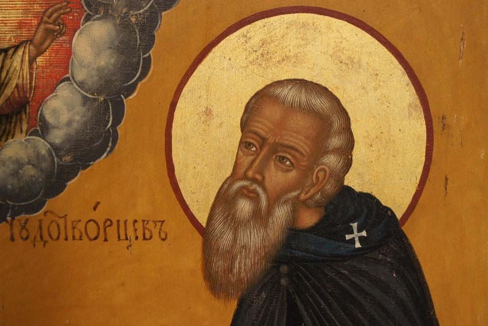 17 січня- День пам'яті преподобного Феоктиста Кукумского і мученика Зосими.